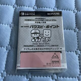 KONAMI - プロスピグランドスラム 早期購入特典
