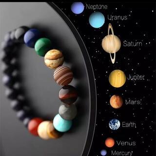 太陽系惑星ブレスレット 銀河 コスモビーズ ブレスレット パワーストーン(ブレスレット)