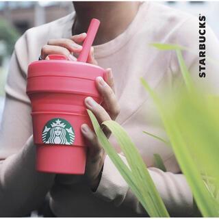 スターバックスコーヒー(Starbucks Coffee)のピンク Starbucks stojo スターバックス ストージョ タンブラー(タンブラー)
