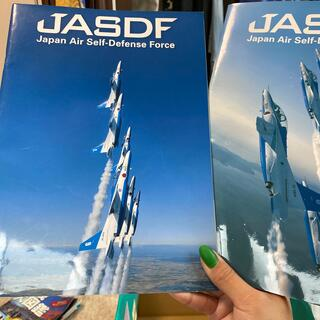 JASDF パンフレット (その他)