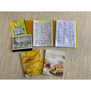 アムウェイ(Amway)のアムウェイ クィーン・クックウェア レシピセット(料理/グルメ)