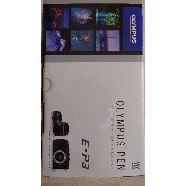 OLYMPUS(オリンパス)のOLYMPUS  PEN  E-P3  一眼レフカメラ スマホ/家電/カメラのカメラ(ミラーレス一眼)の商品写真