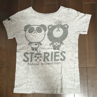 JAM - STORIES