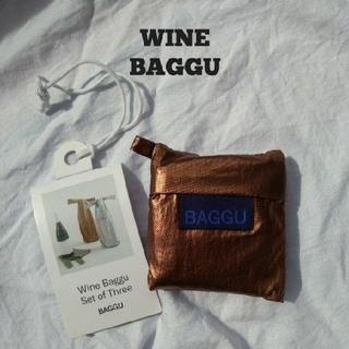 ドゥーズィエムクラス(DEUXIEME CLASSE)のWINE BAGGU baguu  ワイン バグー メタリック コッパー(エコバッグ)