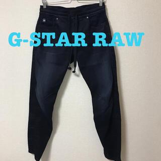 ジースター(G-STAR RAW)のG-STAR RAW ARC 3D SPORT TAPERED デニム 立体裁断(デニム/ジーンズ)