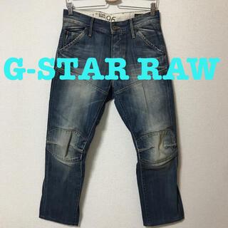 ジースター(G-STAR RAW)のG-STAR RAW 96 GS3301 3D デニム 立体裁断 ジースターロゥ(デニム/ジーンズ)