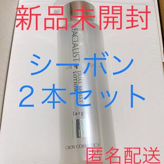 シーボン(C'BON)のフェイシャルリスト デュアルモイストローション  300ml (化粧水/ローション)