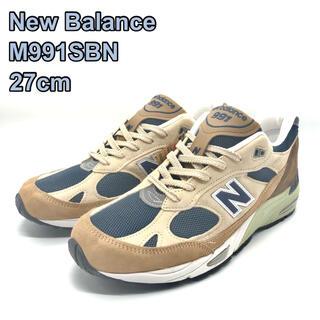 ニューバランス(New Balance)の【新品箱付き!】ニューバランス M991SBN 27cm 英国製(スニーカー)