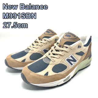 ニューバランス(New Balance)の【新品箱付き!】ニューバランス M991SBN 27.5cm 英国製(スニーカー)