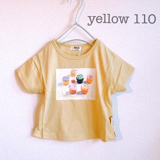 【ブリーズ】ミッフィーコラボTシャツ 110