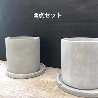 オシャレ セメント鉢2点セット(プランター)