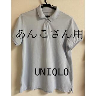 UNIQLOポロシャツXLサイズ