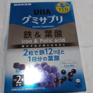 コストコ(コストコ)のUHA味覚糖 グミサプリ 鉄&葉酸(その他)