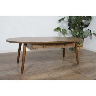 アウトレット センターテーブル 両面 引き出し付き 110cm(ローテーブル)