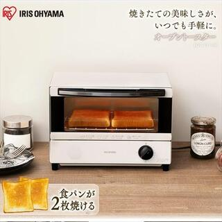 アイリスオーヤマ オーブントースター 2枚 トースト EOT-011-W