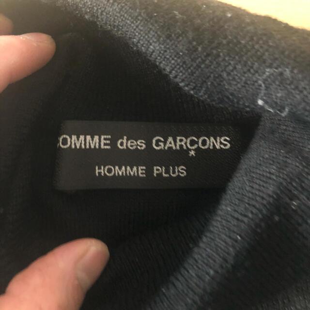 COMME des GARCONS HOMME PLUS(コムデギャルソンオムプリュス)の終了間近 コムデギャルソン オムプリュス 肩幅39 身幅48 袖丈60 身丈62 メンズのトップス(ニット/セーター)の商品写真