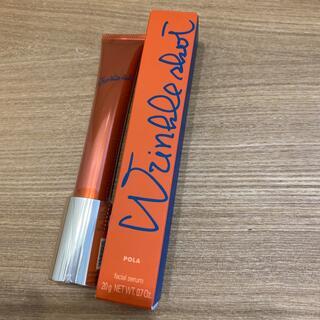 ポーラ(POLA)の新品 ポーラ New リンクルショット メディカルセラムN  20g(美容液)