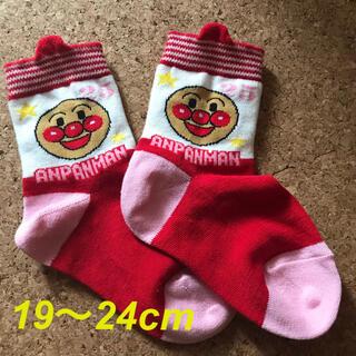 アンパンマン - アンパンマン靴下