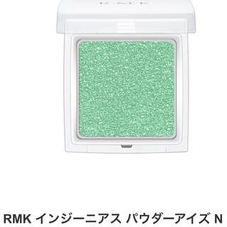RMK - RMK アイシャドウ グリーン