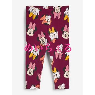 ディズニー(Disney)の【新品】プラム Minnie Mouse レギンス(ヤンガー)(パンツ)