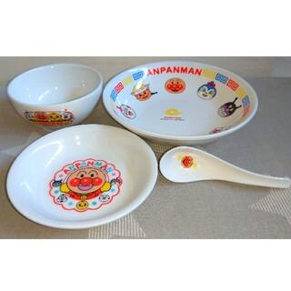 アンパンマン(アンパンマン)のアンパンマン 食器(プレート/茶碗)