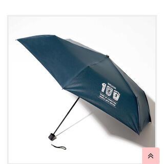 WELEDA晴天兼用で使える折りたたみ傘