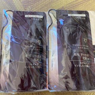 ナリスケショウヒン(ナリス化粧品)のザ・レチノタイムリンクルローションリッチモイスト化粧水 2個セットとてもしっとり(化粧水/ローション)