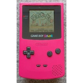ゲームボーイ(ゲームボーイ)のゲームボーイカラー(携帯用ゲーム機本体)