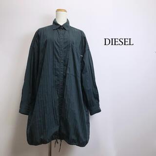 ディーゼル(DIESEL)のDIESEL ディーゼル シャツワンピース ゆるシャツ 変形シャツ ストライプ(シャツ/ブラウス(長袖/七分))