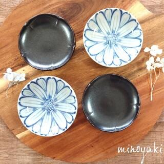 花香豆皿 花リムブラック 各2枚  美濃焼(食器)