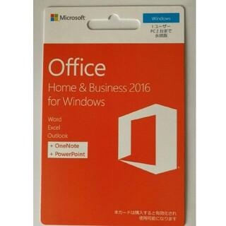 Microsoft - Microsoft Office Home & Business 2016
