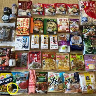ハウスショクヒン(ハウス食品)の半額以下‼️お得‼️ 詳細→6枚目〜・食品 まとめ売り 食品 詰め合わせ セット(レトルト食品)