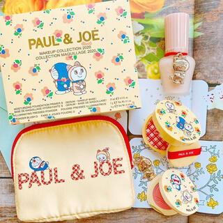 PAUL & JOE - ポール&ジョー ドラえもん クリスマスコフレ 【新品未使用】