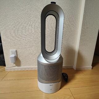 ダイソン(Dyson)のダイソン 空気清浄機 温風・扇風機 HP01 アイアンシルバー(空気清浄器)