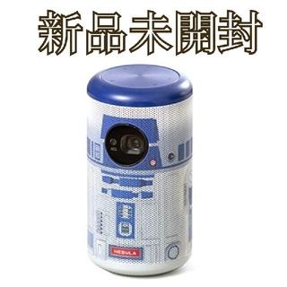 【週末限定値下げ】スターウォーズ Anker R2-D2 モバイルプロジェクター(プロジェクター)