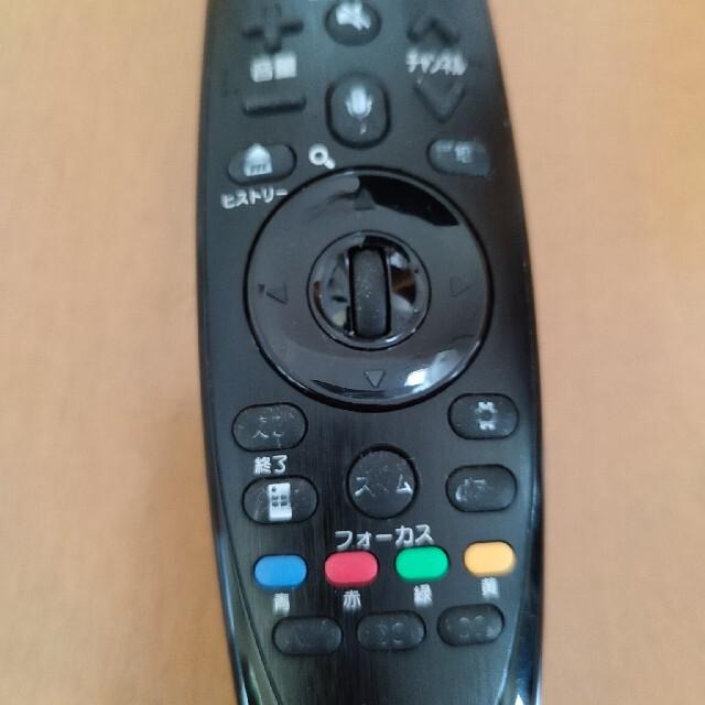 LG Electronics(エルジーエレクトロニクス)のLG マジックリモコン スマホ/家電/カメラのテレビ/映像機器(テレビ)の商品写真