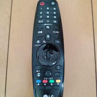 エルジーエレクトロニクス(LG Electronics)のLG マジックリモコン(テレビ)
