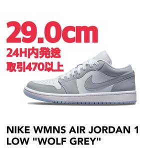 ナイキ(NIKE)のNIKE WMNS AIR JORDAN 1 LOW WOLF GREY 29c(スニーカー)