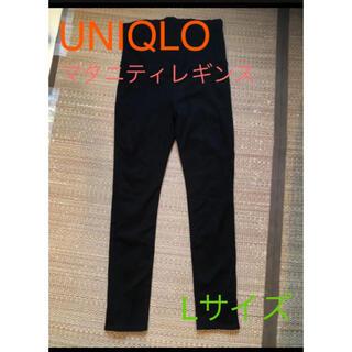 ユニクロ(UNIQLO)のマタニティパンツ ユニクロ  黒 Lサイズ(マタニティタイツ/レギンス)