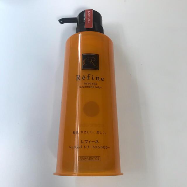 Refine(レフィーネ)の2本 レフィーネ ヘッドスパトリートメントカラー Refine マロンブラウン コスメ/美容のヘアケア/スタイリング(白髪染め)の商品写真