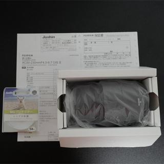 富士フイルム - 【プロテクター・補償6ヶ月付】XC50-230mmF4.5-6.7 OIS II
