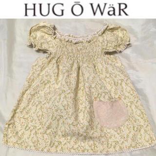 ハグオーワー(Hug O War)の1回着☆ハグオーワーチュニック ボンポワンタルティーヌエショコラジャカディ(Tシャツ/カットソー)