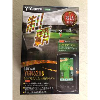 ユピテル(Yupiteru)のYUPITERU ゴルフナビ YGN6200(その他)