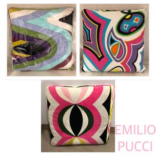 エミリオプッチ(EMILIO PUCCI)のエミリオプッチ  クッション 3点セット(クッション)