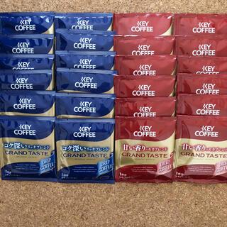 キーコーヒー(KEY COFFEE)の【KEY  COFFEE   ドリップコーヒー2種類 合計24袋】(コーヒー)