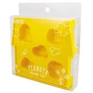 ピーナッツ(PEANUTS)のスヌーピー シリコントレイ YELLOW 製氷 チョコレート 皿 014750(その他)