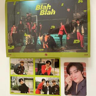 1THE9 WEi BlahBlah アルバム ヨンハ(K-POP/アジア)