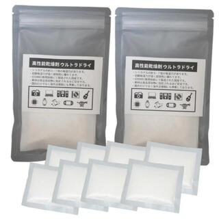 高性能乾燥剤 ウルトラDRY 14gx8個 防錆 防カビ 防湿(防湿庫)