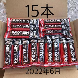 アサヒ(アサヒ)のアサヒ 1本満足バー シリアルプロテインチョコ 15本 プロテイン15g/本(プロテイン)