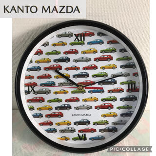 《MAZDA》(マツダ車)掛け時計